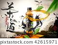 Oolong tea ads 42615971