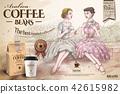 coffee bean relax 42615982
