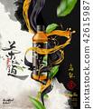 Oolong tea poster 42615987