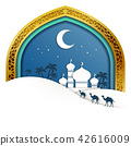 Islamic holiday background 42616009