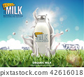 Organic bottle milk ads 42616018