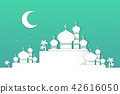 Islamic holiday background 42616050