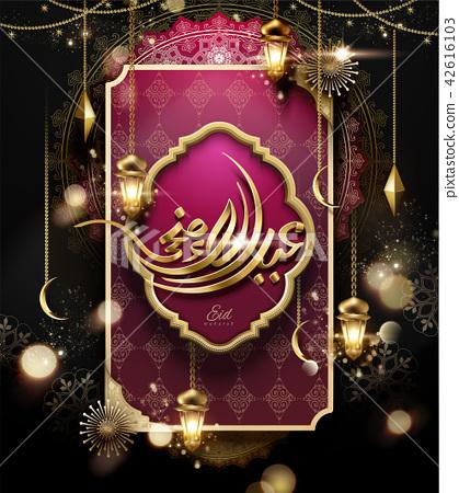 Eid Mubarak calligraphy design 42616103