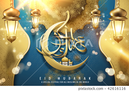 Eid Mubarak calligraphy design 42616116