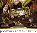 廣告 可可 巧克力 42616117