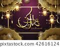 Eid Mubarak calligraphy design 42616124
