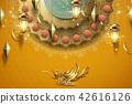 Eid Al Adha calligraphy design 42616126