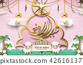 Eid Al Adha calligraphy design 42616137