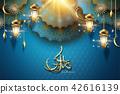 Eid Mubarak calligraphy design 42616139