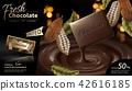 廣告 可可 巧克力 42616185