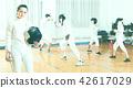 gym, stance, lunge 42617029