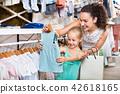 elementary, holding, selecting 42618165