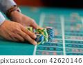 賭場輪盤投注賭場比爾娛樂 42620146