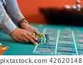 賭場輪盤投注賭場比爾娛樂 42620148
