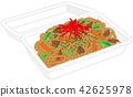 Fried noodles 42625978