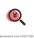 Magnifying glass looking for yen isolated icon 42627185