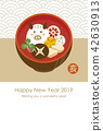 Rice cake soup of year of the boar Vertical 42630913