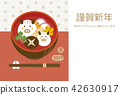 Rice cake soup of boar & little boar Horizontal 42630917