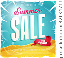 Summer Sale Template Banner 42634711