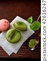 pastry, western confectionery, macaron 42636247