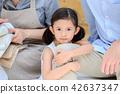 廚房父母和孩子 42637347