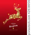 圣诞节 圣诞 耶诞 42638056