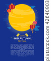 Mid Autumn festival banner vector illustration 42640903