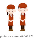 Clerk of red work cap · uniform apron uniform 42641771