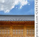한국, 한옥, 구름 42643743