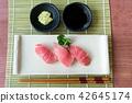 Otoro tuna sushi on white plate  42645174