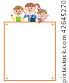 Children's kids frame illustration 42645270