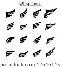 Wing icon set 42646145