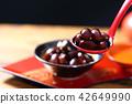 Simmered black bean grapes 42649990