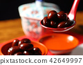 검은 콩의 포도 조림 42649997