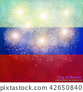 Colorful Fireworks Illustration. 42650840