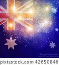 Colorful Fireworks Illustration. Vector. 42650846
