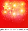 Colorful Fireworks Illustration. 42650866