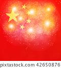 Colorful Fireworks Illustration. 42650876