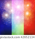 Colorful Fireworks Illustration. 42652134