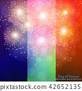 Colorful Fireworks Illustration. Vector. 42652135