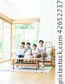 年輕的家庭 42652737