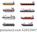 Commercial cargo ships. Sea transport logistics. 42652947