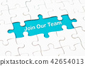 Join Our Team texts with white jigsaw puzzle board 42654013