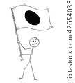 Cartoon of Man Waving the Flag of Japan 42654038