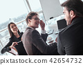 business, office, people 42654732