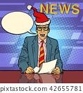 Male news anchor 42655781