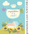 Nice card with cute baby in flowers 42655981