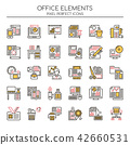 Office Elements , Pixel Perfect Icons. 42660531