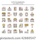 City Elements ,   Pixel Perfect Icons. 42660547