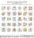 Social Communication ,   Pixel Perfect Icons. 42660630